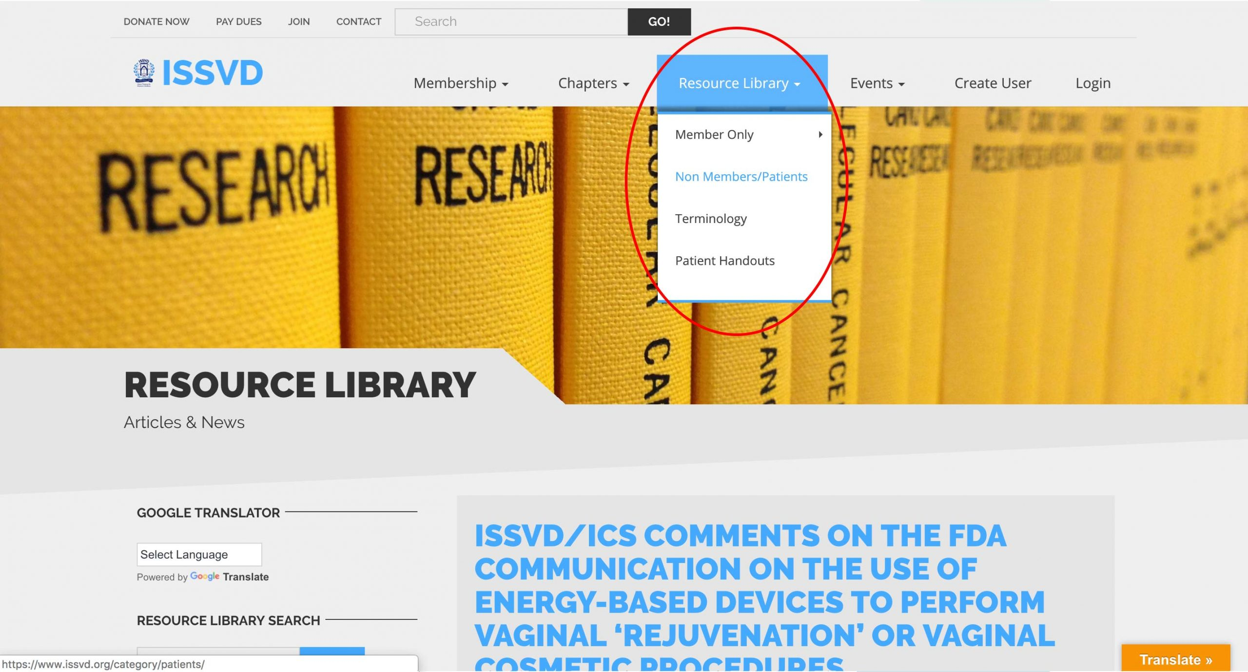 ISSVD - International Society for the Study of Vulvovaginal Diseases - Free Resources